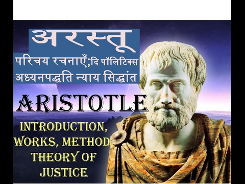life and works of aristotle List of works by aristotle, part of the internet classics archive.
