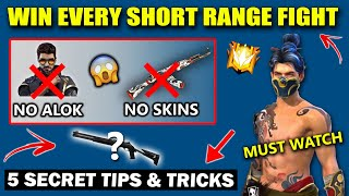 How To Win Every Close Range Fight || Free Fire Short Range Fight Tips And Tricks || FireEyes Gaming