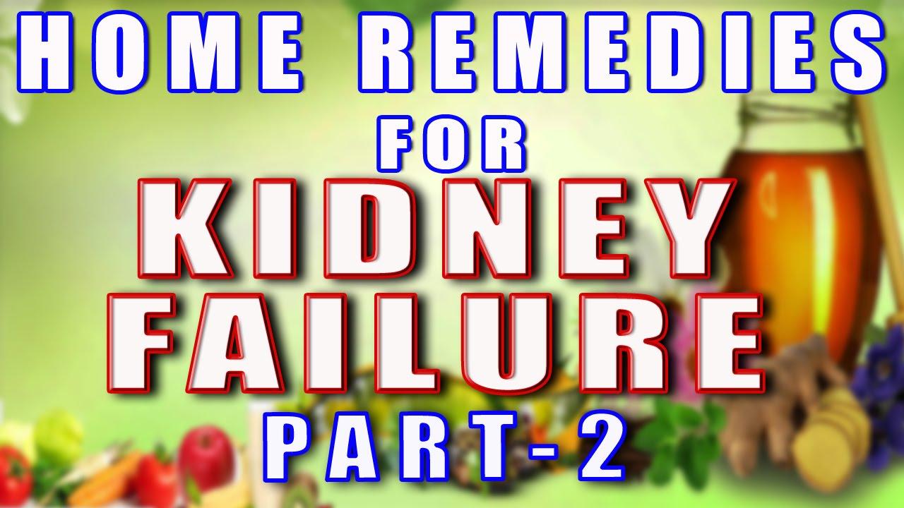 Home Remedies For Kidney Failure Part 2 Ii À¤– À¤° À¤¬ À¤— À¤° À¤¦ À¤• À¤‡à¤² À¤œ À¤˜à¤° À¤² À¤¨ À¤¸ À¤– À¤• À¤¸ À¤¥ À¤ À¤— 2 Ii Youtube
