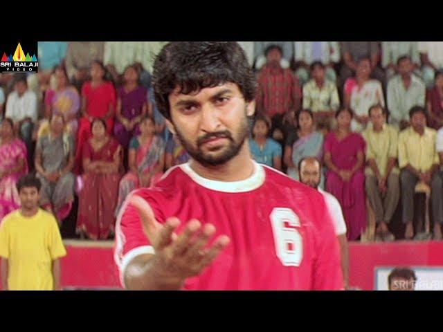 Bheemili Kabaddi Jattu Movie Climax | Kabaddi Final Match | Telugu Movie Scenes | Sri Balaji Video
