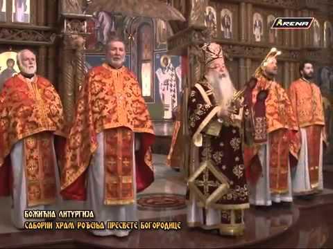 Orthodox Christmas Liturgy