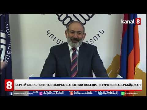 Сергей Мелконян: на выборах в Армении победили Турция и Азербайджан