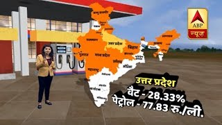 Know how much VAT is levied on petrol in various states