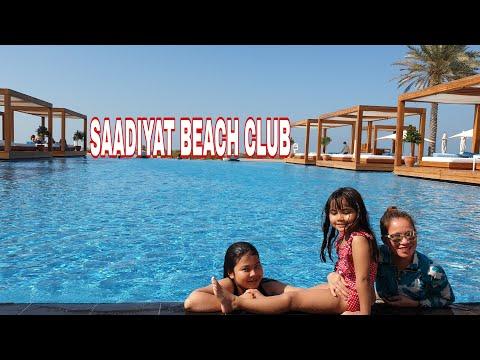 SAADIYAT BEACH CLUB, ABU DHABI | SAADIYAT ISLAND, ABU DHABI | AMAZING SISTERS