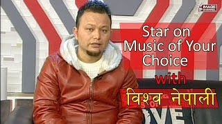 Star on Music of Your Choice with Bishwa Nepali , Singer - 2074 - 11 - 9