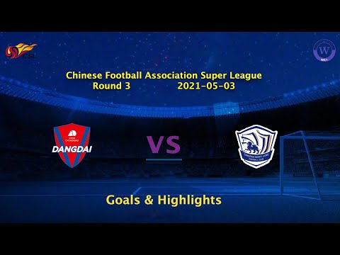 Chongqing Lifan Cangzhou Goals And Highlights