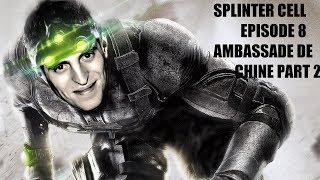 Splinter Cell mission 8: L