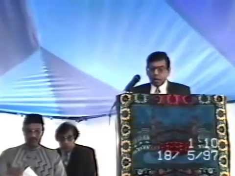 King Abdul Aziz Primary School - Official Opening 1997