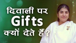 لماذا نقدم الهدايا في ديوالي ؟ بواسطة BK شيفانى | الصحوة TV | براهما Kumaris