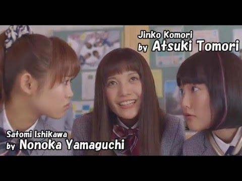 Itazura Na Kiss - O Filme / The Movie