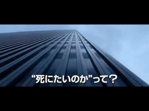 映画『ザ・ウォーク』予告2 2016年1月23日(土)公開