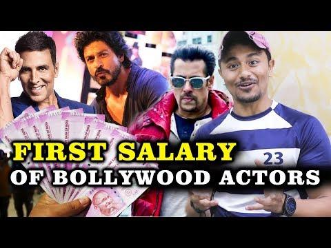 First Salary Earned By Bollywood TOP Actors - Salman, Shahrukh, Akshay, Priyanka, Kangana