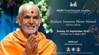 Mahila Satsang Sabha: UK \u0026 Europe – Sunday 20 September 2020