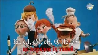 """Майстер-клас Бацули Наталії Володимирівни """"Учитель року-2017"""""""