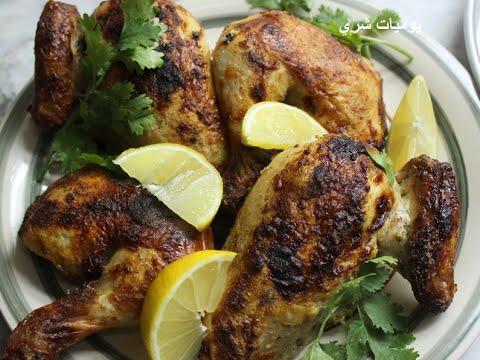 يوميات شري طريقة عمل دجاج تندوري مشوي
