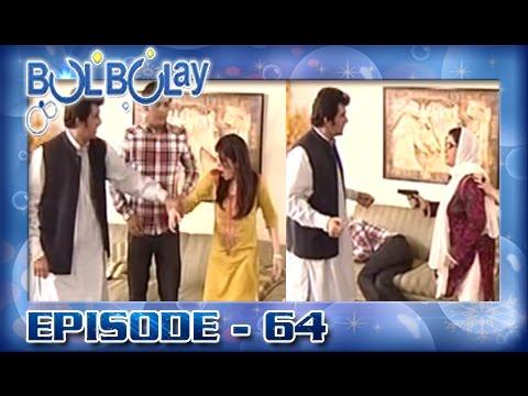 Bulbulay Ep 64 - Marriage Beuro Kholney ke Chakar Main Kya Ker Baithey :D