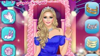 لعبة المكياج والتلبيس لعارضات الأزياء Top models العاب بنات مع نونه ❤ screenshot 1