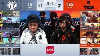 【LPL夏季賽】第4週 IG vs TES #2