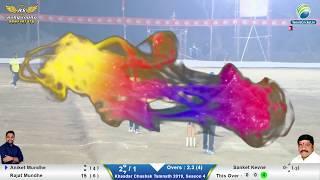 CHAMBHARLI VS DHAWALEPADA MATCH || KHASDAR CHASHAK 2019 || TAMNATH || KARJAT || DAY 3