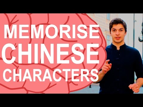 How to Memorize Chinese Characters