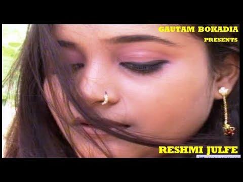 RESHMI JULFE -  Must watch