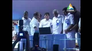 Manjeri Medical College inaugurated by Oommen Chandy Kerala Chief Minister