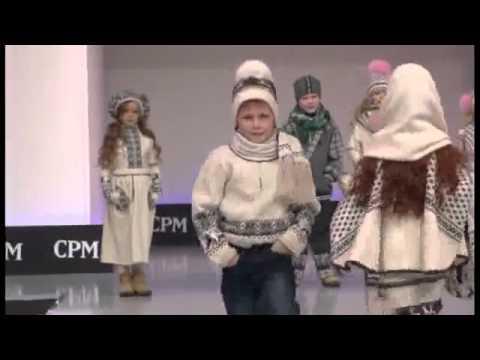 People одежда Самара