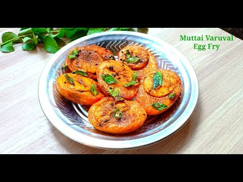 tasty-egg-fry-recipe-|-muttai-varuval-recipe-|-simple-egg-fry-recipe