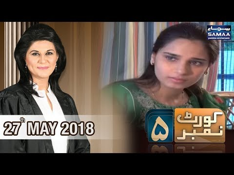 Court Number 5 | SAMAA TV | 27 May 2018