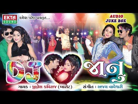 DJ Janu Part2  Jignesh Kaviraj  Gujarati Lok Geet