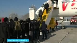 видео авиаперевозка москва