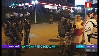 Протесты в Беларуси: сотрудник милиции рассказал о том, что происходит на акциях