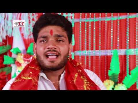 Arvind R Yadav Superhit Devi Geet 2018 - मईया लभर के नौकरी लगा दी - Navratri Special Song