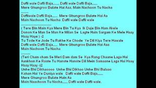 Dafli wale ( Sargam 1979 ) Free karaoke with lyrics by Hawwa -