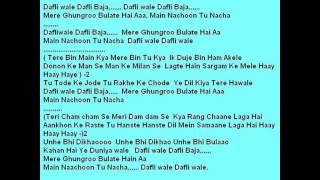 Dafli wale ( Sargam 1979 ) Free karaoke with lyrics by Hawwa -