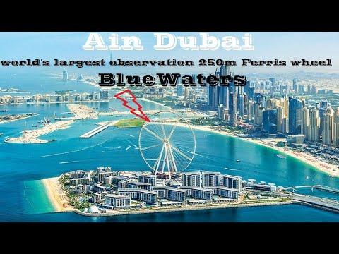 Bluewaters Island Dubai    Ain Dubai   Dubai Eye    World Tallest Ferris Wheel