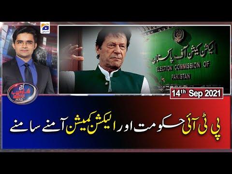 Aaj Shahzeb Khanzada Kay Sath - Monday 20th September 2021
