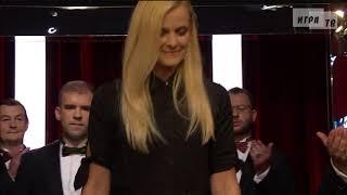 Что? Где? Когда? Эстония. Четвёртая отборочная игра Осенней серии. Выпуск от 25.09.2020 cмотреть видео онлайн бесплатно в высоком качестве - HDVIDEO