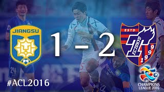 JIANGSU FC vs FC TOKYO: AFC Champions League 2016 (Group Stage)
