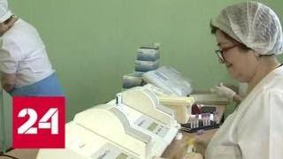 Смотреть видео В Ростовской области появился передвижной диабетический центр - Россия 24 онлайн
