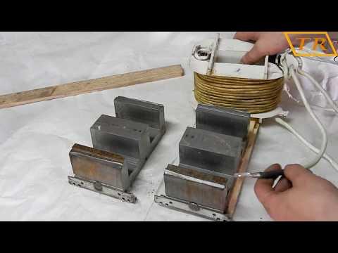 видео: Переделка полуавтомата edon ч.3 -перемотка трансформатора