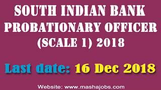 South Indian Bank PO 2018 || एस आई बी में पी ओ की भर्ती  || Apply now