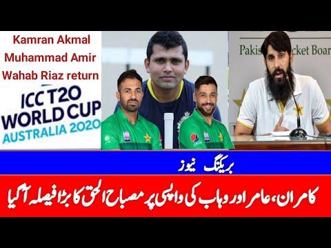 Download Misbah ul haq latest statement about Kamran Akmal , Muhammad Amir & Wahab selection .