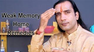 How To Improve Memory With Home Remedies - Sachin Goyal - ekunji
