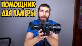 Глазок viewfinder для камер Canon  Хороший помощник для фото и видеосъемки