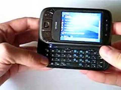 HTC Herald - keyboard