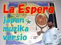 雅楽版「La Espero」(エスペラントの聖歌)