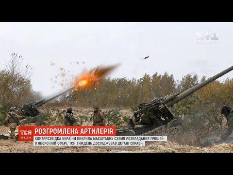 Контррозвідка України викрила