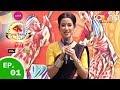 Rang Basanta Utsav - ৰং বসন্ত উৎসৱ | 14th Apr 2019 | Full Episode | No 01