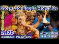 Morya Re _ Bedardi | Jasraj Joshi | Arun Nalawada, Omkar Kulkarni & Pooja Narang Milu Rajesh